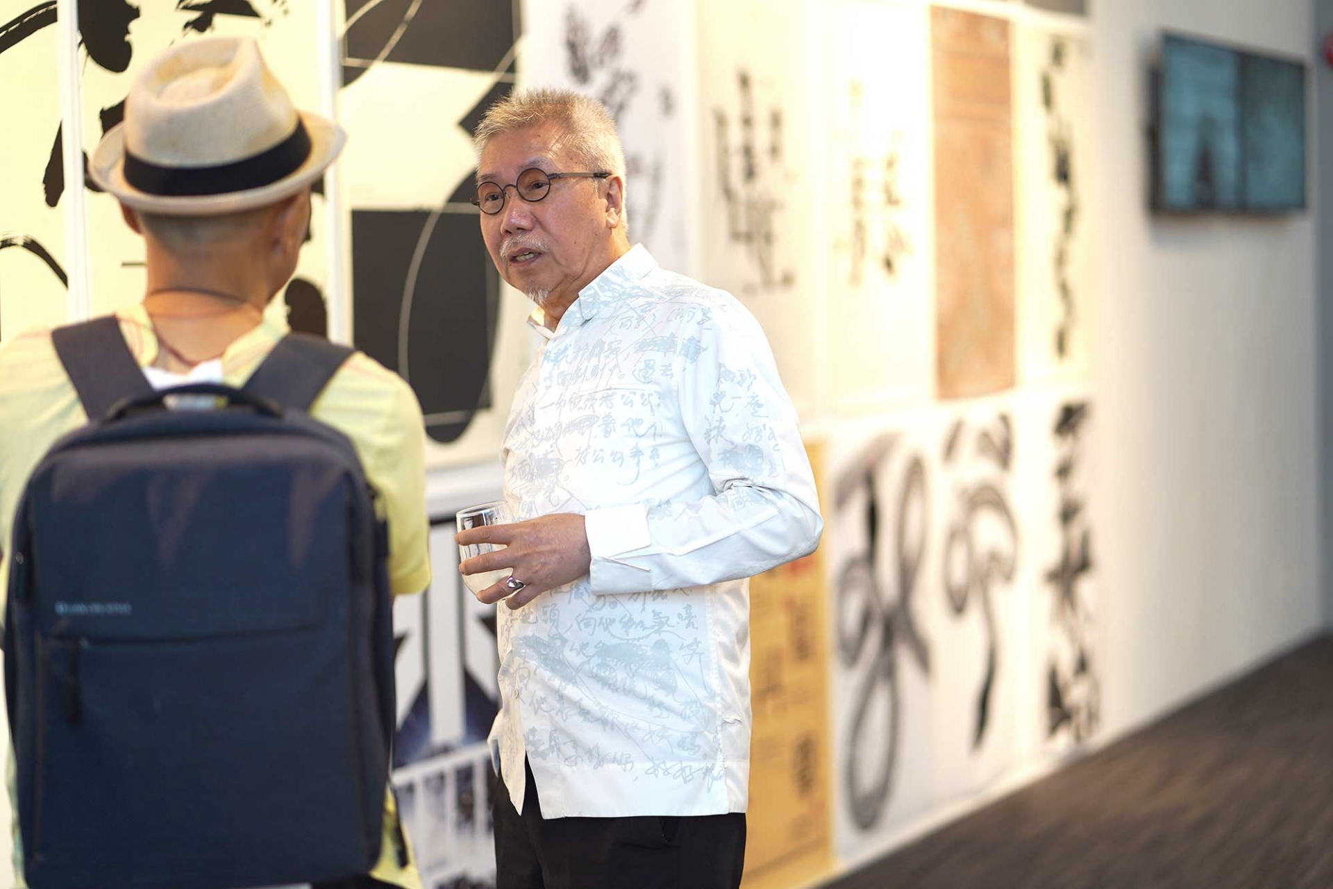 Hanzi Exhibition